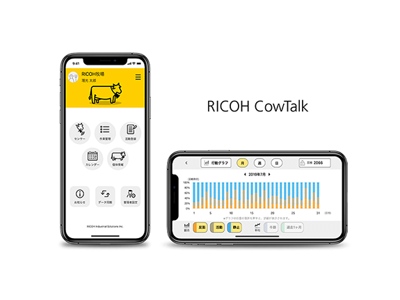 Cow Herd Management System RICOH CowTalk
